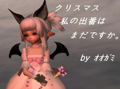 111224_07