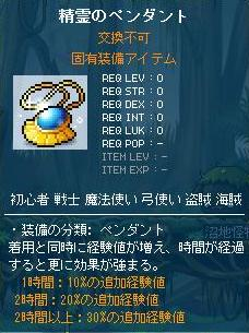 Maple110224_191949.jpg