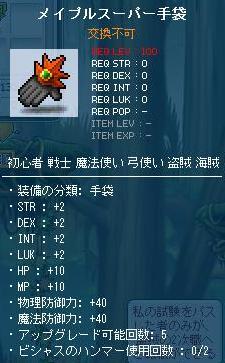 Maple110224_191951.jpg