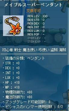 Maple110224_230243.jpg