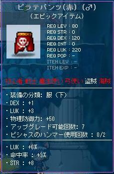 Maple110310_012525.jpg