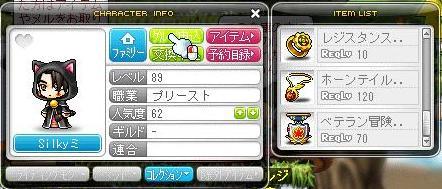 Maple110330_002823.jpg