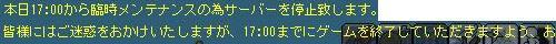 Maple110331_165549.jpg