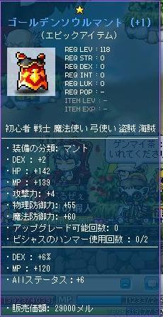Maple110331_215138.jpg