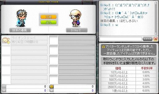 Maple110404_225641.jpg