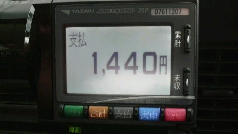 2009011913160000.jpg
