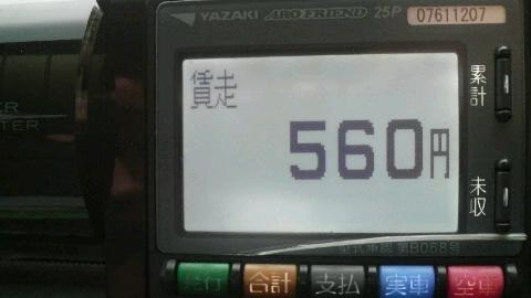 2009012413110000.jpg