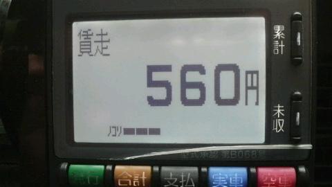 2009012413130000.jpg