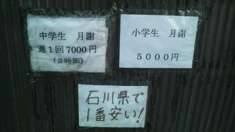 2009041821350000.jpg