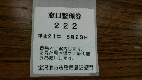 2009062915500000.jpg