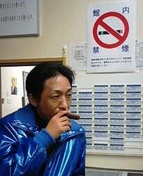 葉巻き&禁煙室