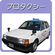 taxilogo.jpg