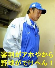 watanabe_hisanobu_13.jpg