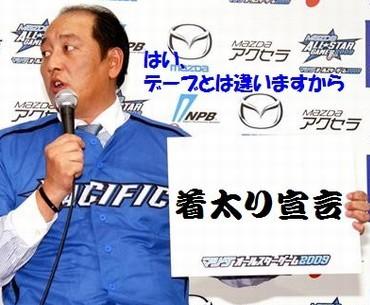 watanabe_hisanobu_18.jpg