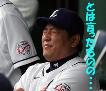 watanabe_hisanobu_19.jpg