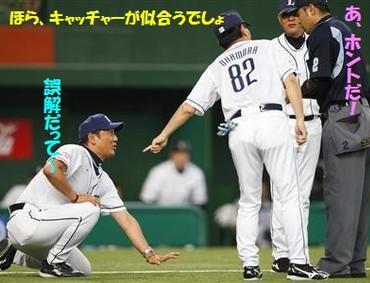 watanabe_hisanobu_21.jpg