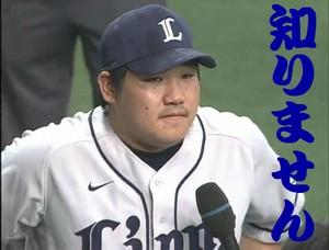 nakamura_3.jpg