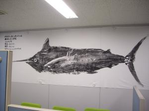 kajiki gyotaku-convert_300