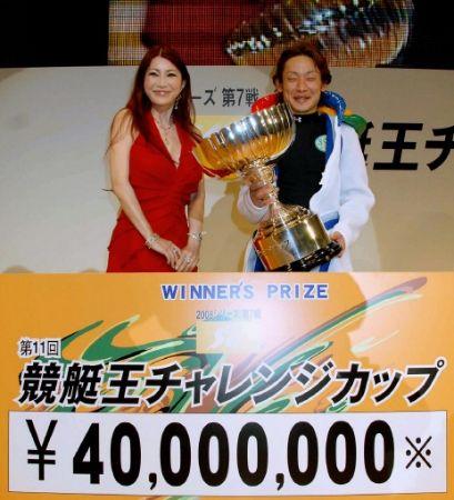 20081201-TUBOI.jpg
