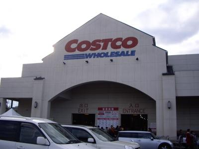 2008_1207COSTCO-1_convert_400.jpg