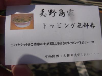 MINOSHIMA_2009_1020-1_400.jpg