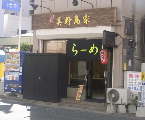 MINOSHIMA_2009_1020-2_500.jpg