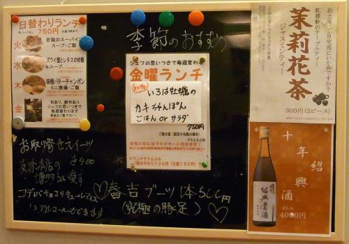 kohyohken_2009_1106-7_500.jpg