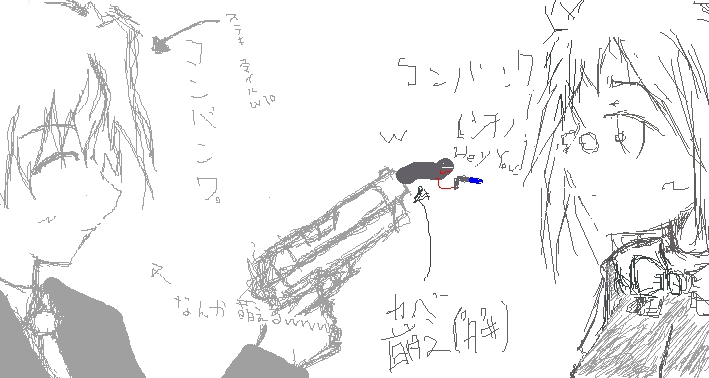 gasaku.jpg