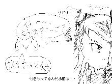 ni_2.jpg