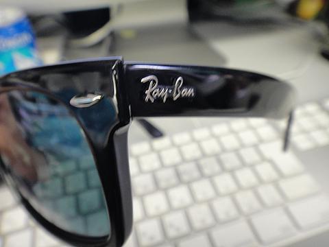 ray-ban2.jpg