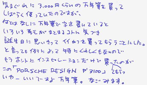 script1.jpg