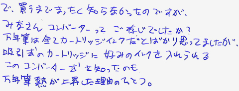 script2.jpg