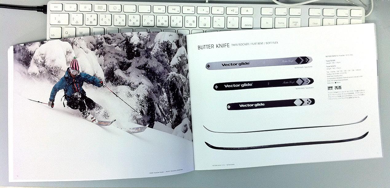 whitebook2.jpg