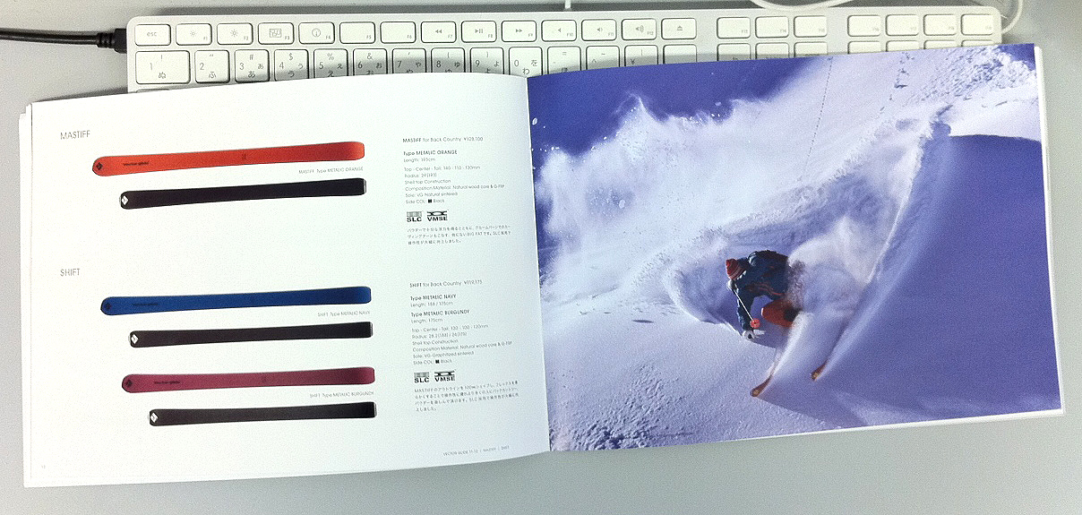 whitebook3.jpg