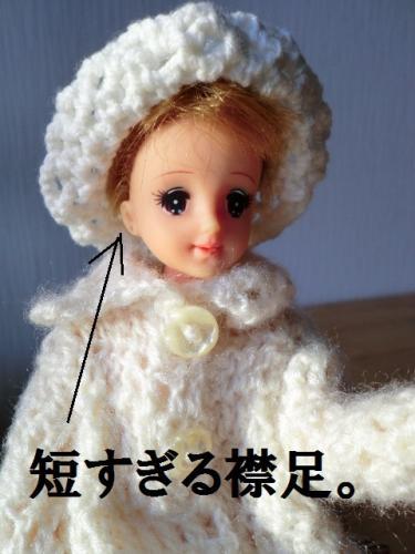 CIMG2921 (640x480)