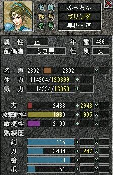 24-3-31-15.jpg