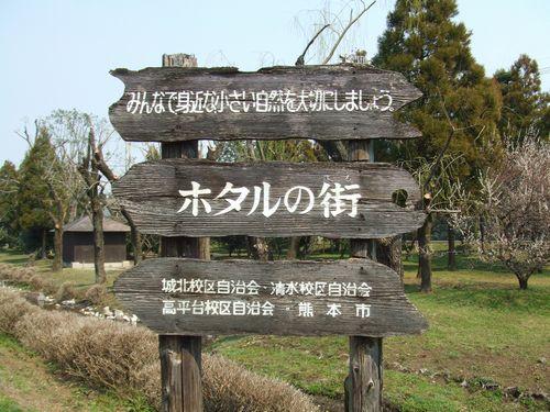 八景水谷3