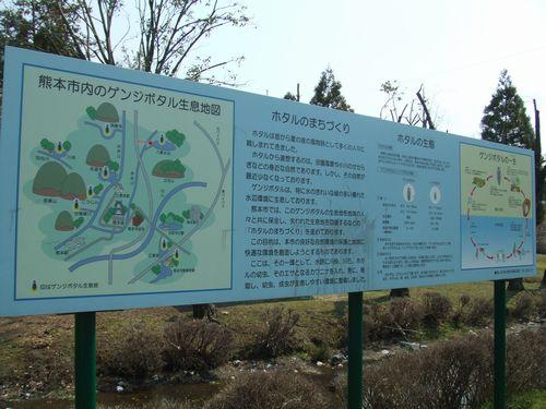 八景水谷4