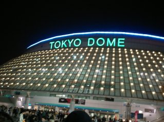 2011-11-28 17.19.38