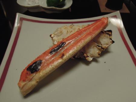 和久傳焼き蟹3
