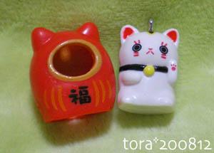 tora08-12-144.jpg