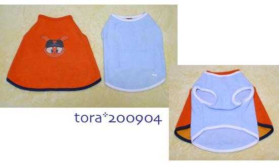 tora09-04-106x.jpg