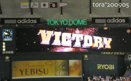 tora09-05-118.jpg