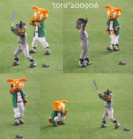 tora09-06-38.jpg