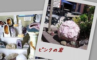 s-crystal.jpg
