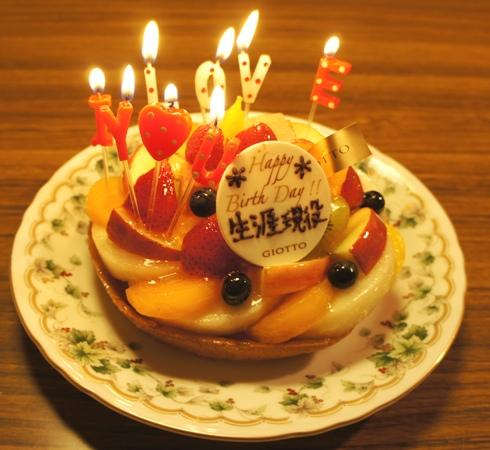 9)生涯現役ケーキ