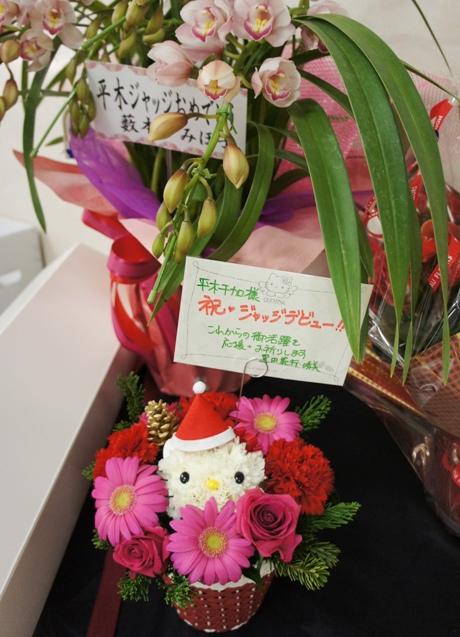 4.5)平木ジャッジおめでとう