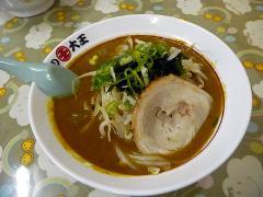curryramen090606.jpg