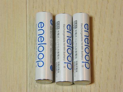 eneloop090118.jpg