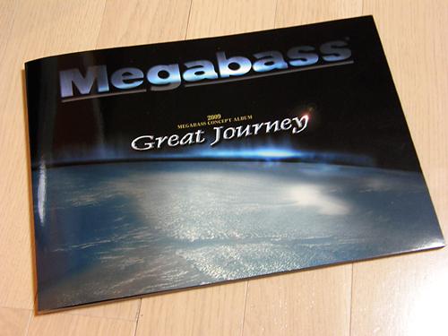 megabass09-090306.jpg